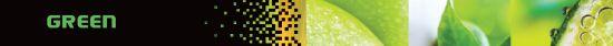 imagine-green-szinek